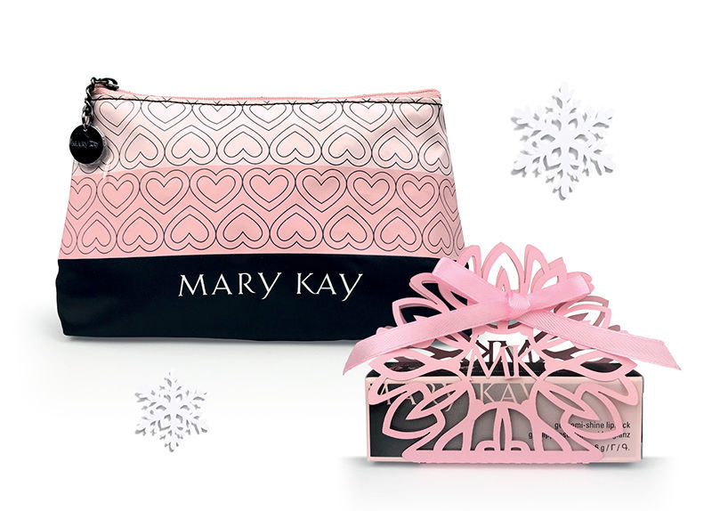 b1259fa53b21 Косметичка от Mary Kay: 100 грн. - Другие аксессуары Киев ...