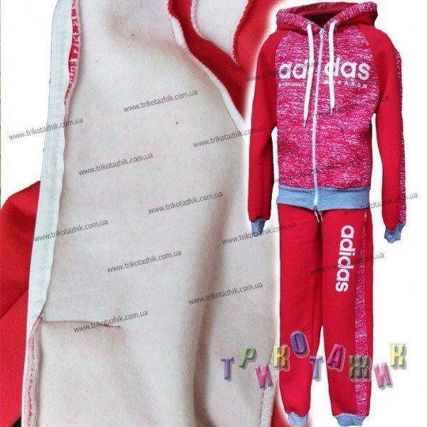 a49eb805c581 Спортивный костюм утеплённый для девочки Adidas