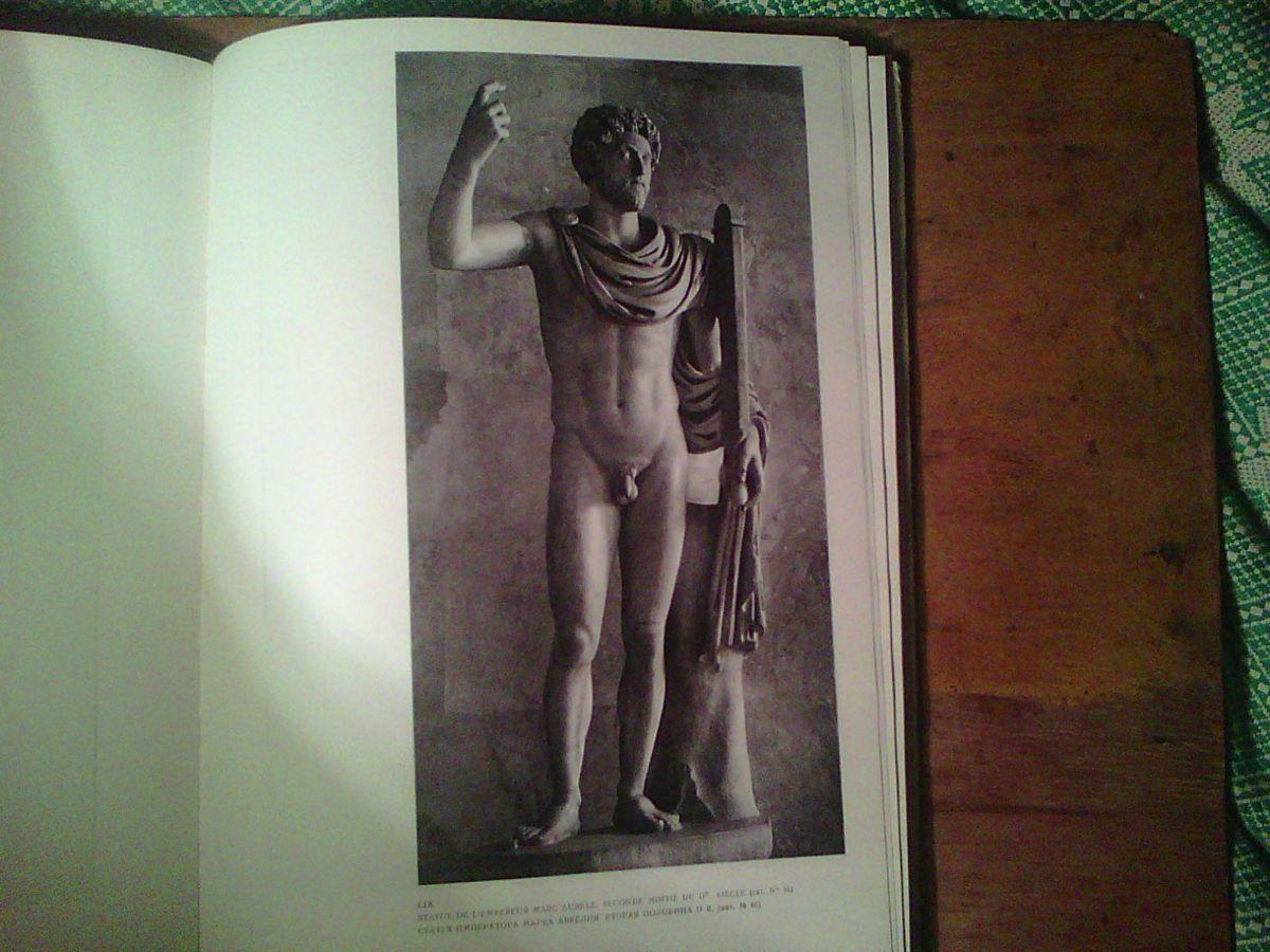 Продам книгу: А. Вощинина (Римский портрет.) 1974 года.