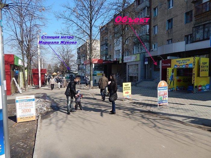 Продажа магазина пр.Маршала Жукова (Перта Григоренка), 3
