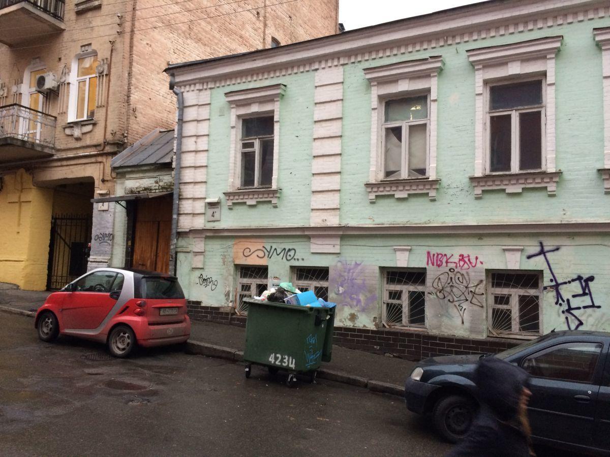 Продам здание центр Киева!
