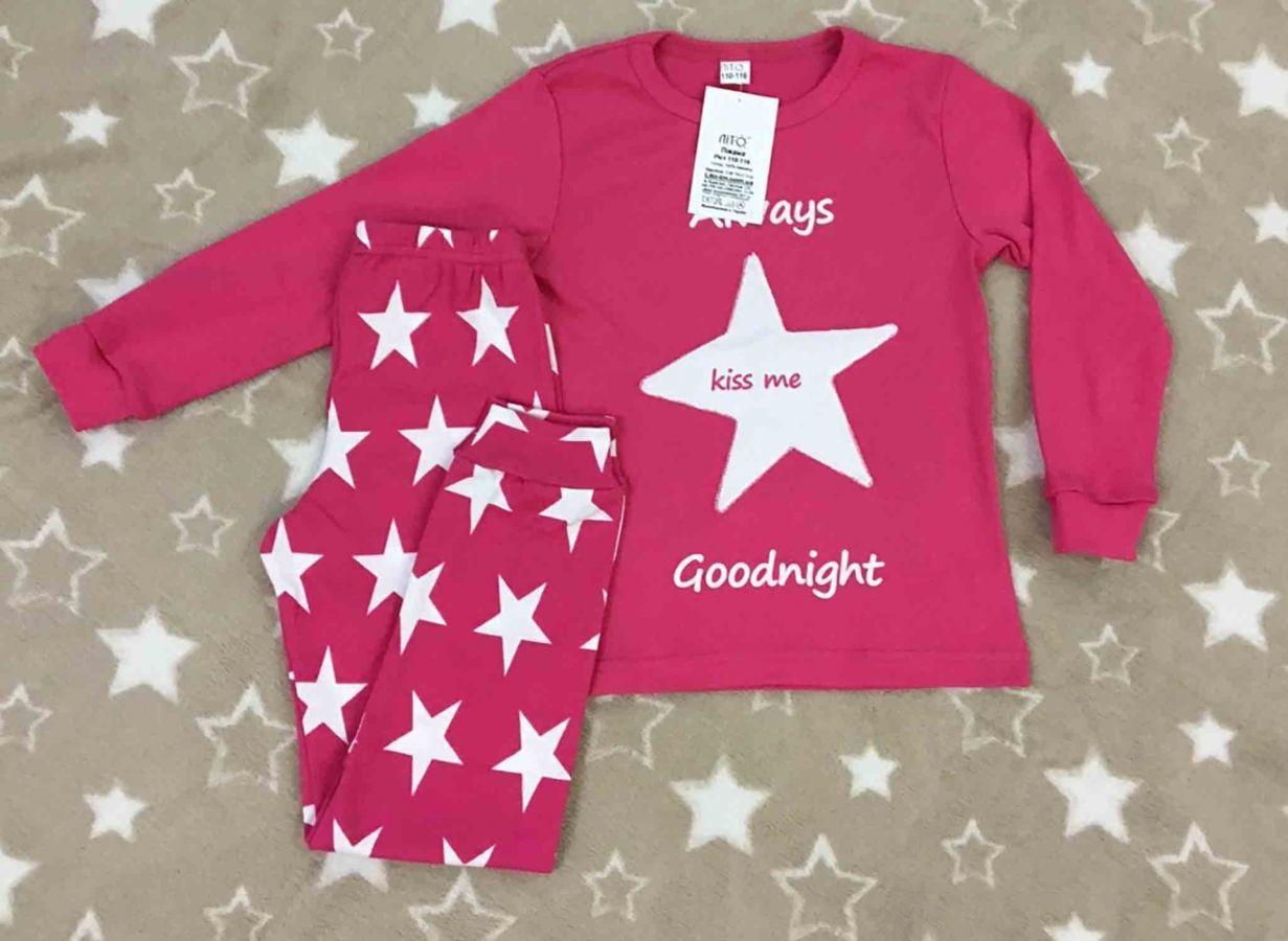 Детская трикотажная пижама для девочки Звезды рост 98-128
