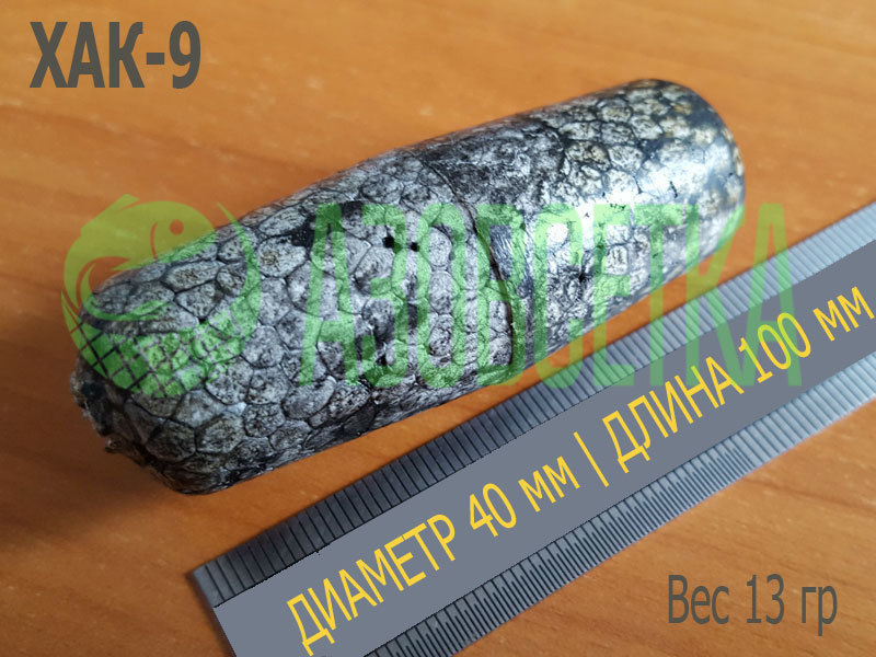 Поплавок сетевой ХАК-9, 100х40х7 (серый)