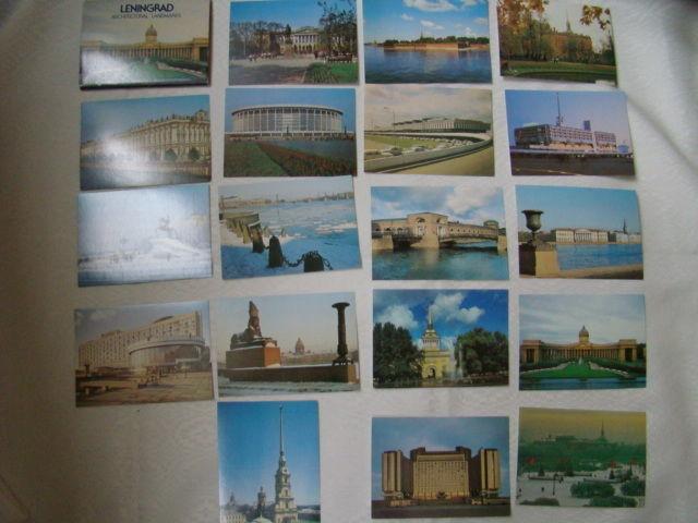 открытка аврора ленинград раз, когда