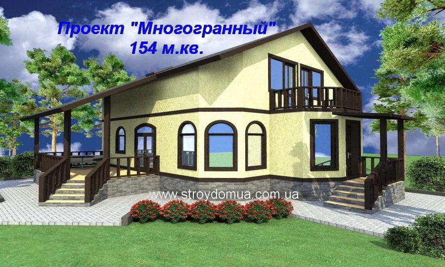 Энергоэффективный дом по цене производителя Харьков