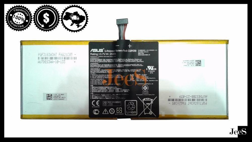 Оригинальная аккумуляторная батарея Asus Memo Pad Fhd Me302c C12p1301