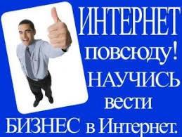 Днепропетровск частные объявления о знакомстве доска объявлений россия бассейны и аквап