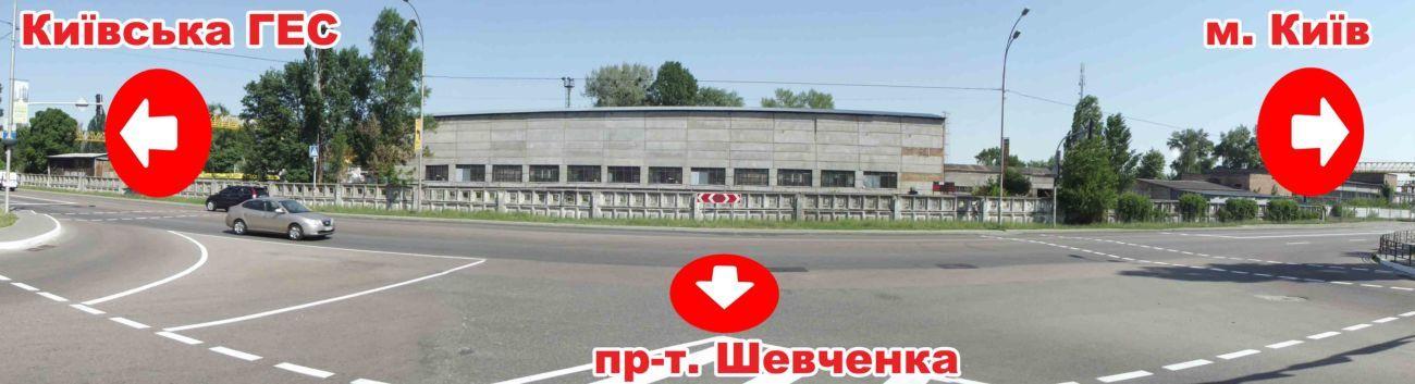 Размещение рекламы на стене (брандмауэр) в г. Вышгород