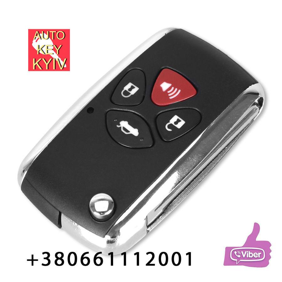 Лучший выкидной ключ Тойота Toyota key