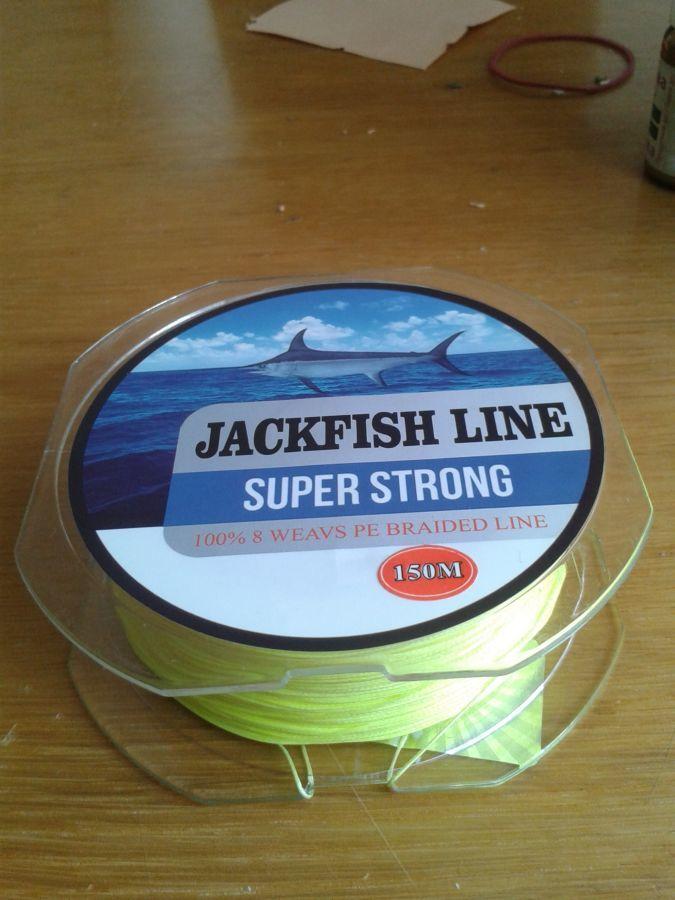 Рыболовный шнур 150м. Х8