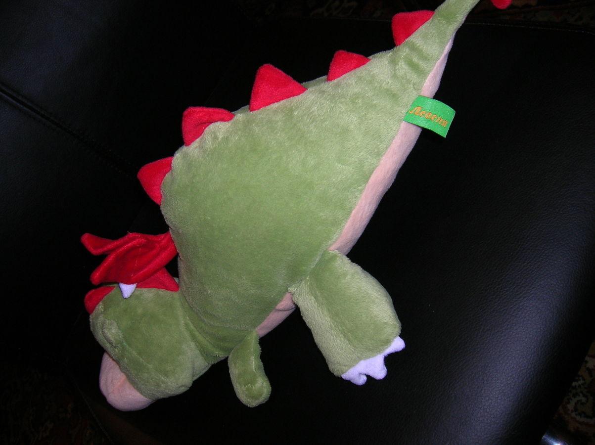 Дракоша-мягкая игрушка