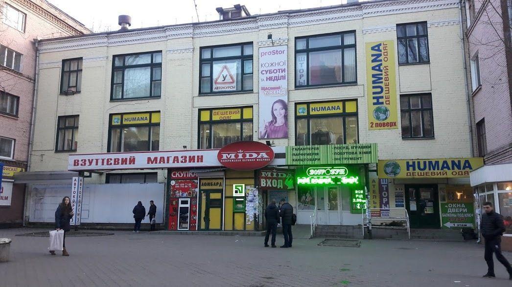 Продажа помещения ул. Инженерная пл. 1574 кв.м