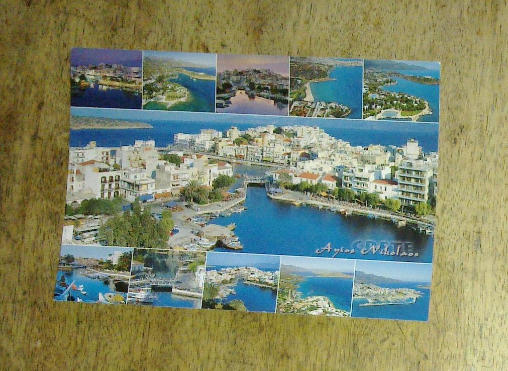 Соленое тесто, вся греция на открытках