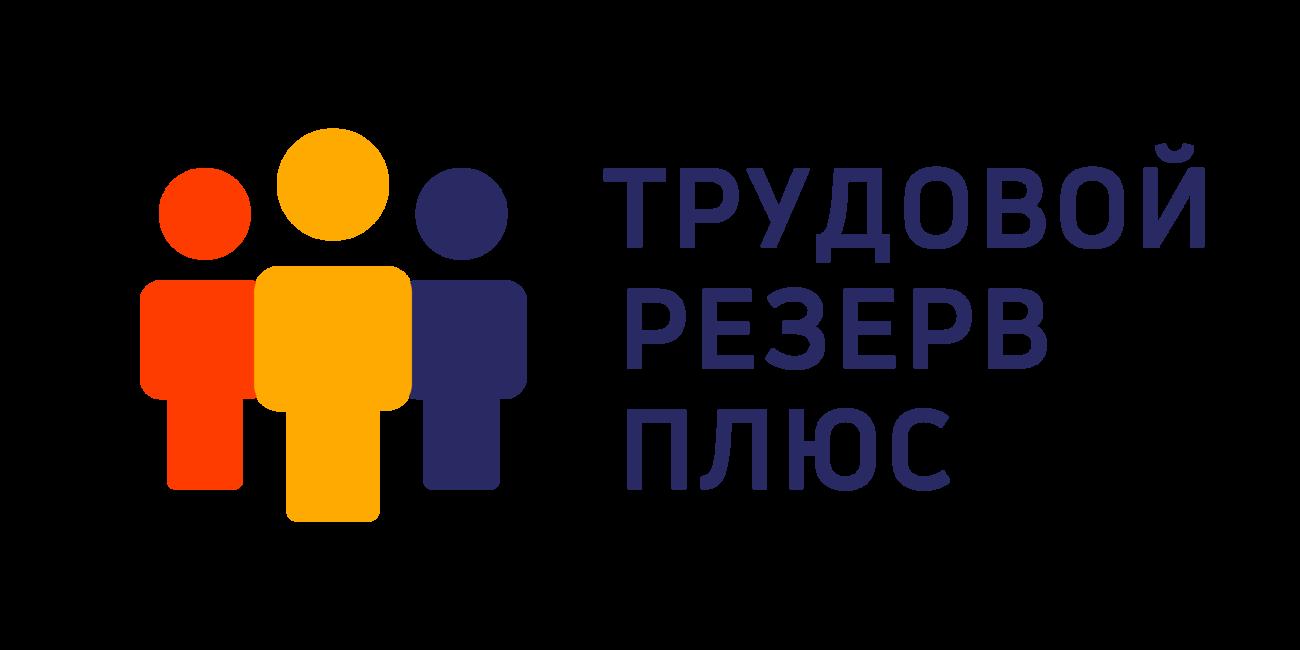 Грузчики, подсобники, разнорабочие, землекопы Белгород-Днестровский!