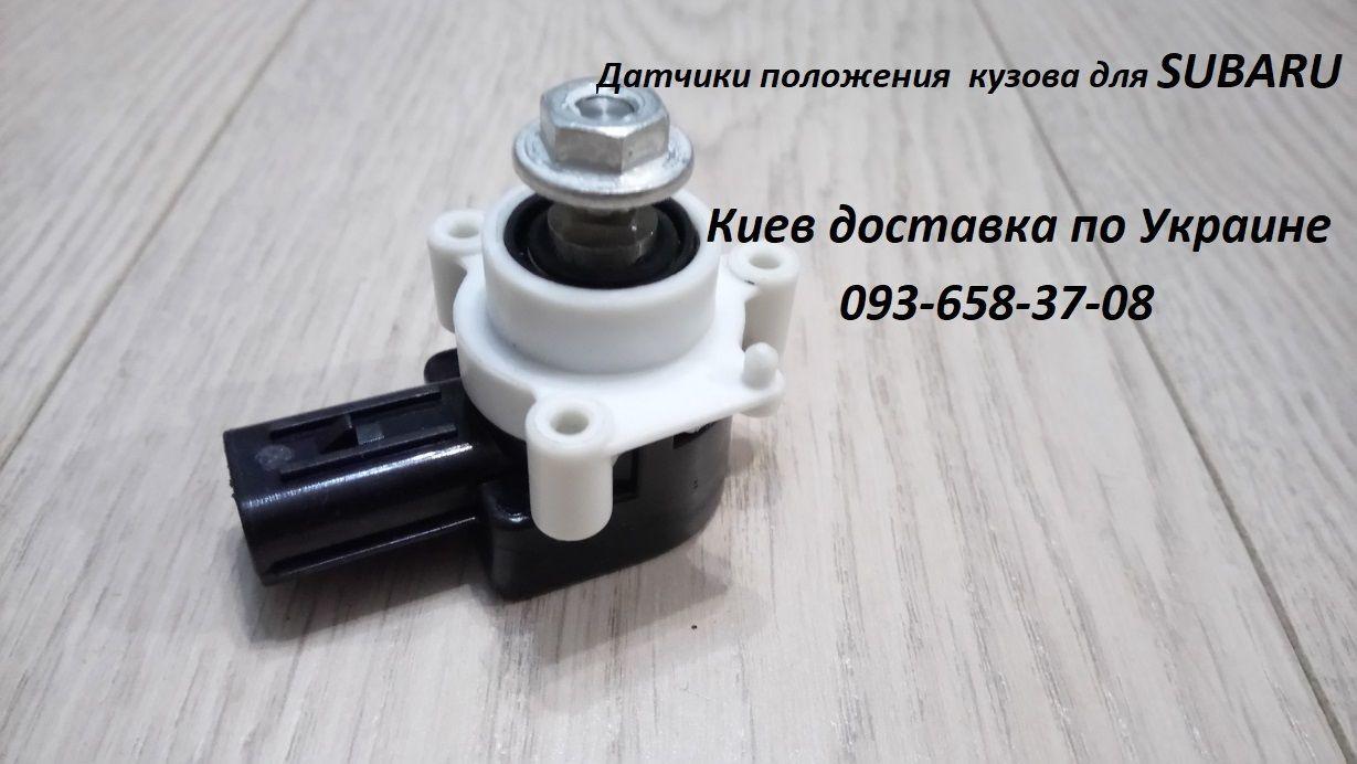 84031FG000 датчик регулировки наклона фар