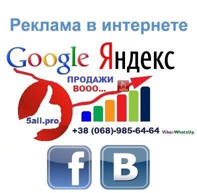 Реклама на сайтах кривого рога где заказать рекламу на банере в чебоксарах не дорого