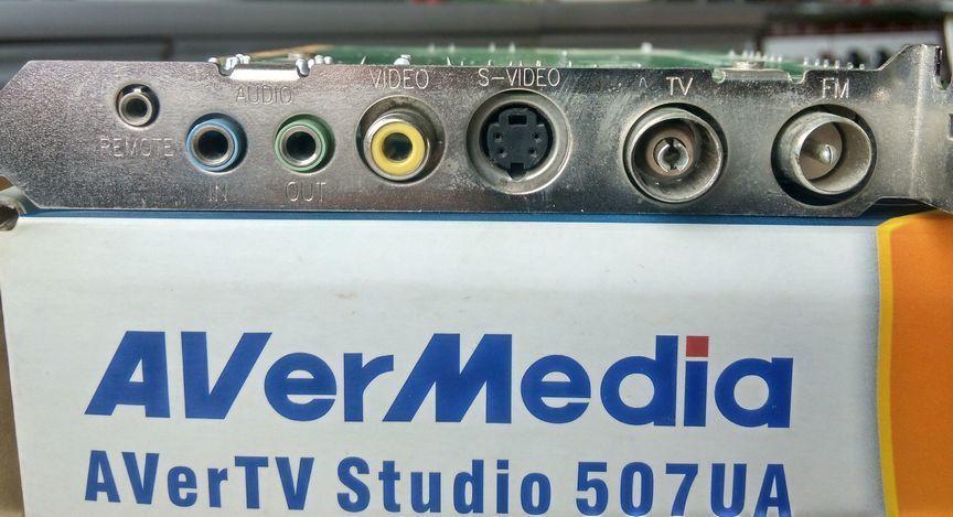 TV/FM Тюнер AVerMedia507UA TV-Studio 507+FM,MPEG-1,2,4 пультДУ,PCI