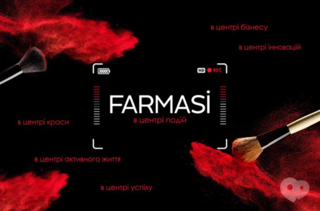 Работа с Farmasi