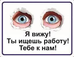 Разместить бесплатное объявление в новомосковске индид работа калининград свежие вакансии
