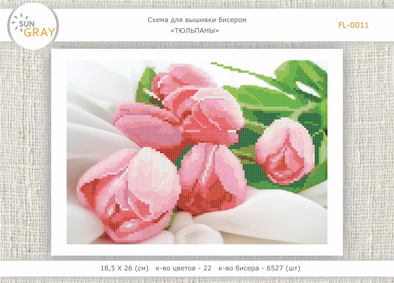 845dd24abb2ff6 Купити зараз - Схемы для вышивки бисером, Недорого!: 30 грн ...
