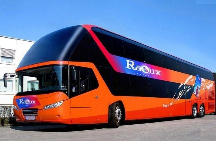 Заказать автобус Львов Аренда автобуса микроавтобуса во Львове
