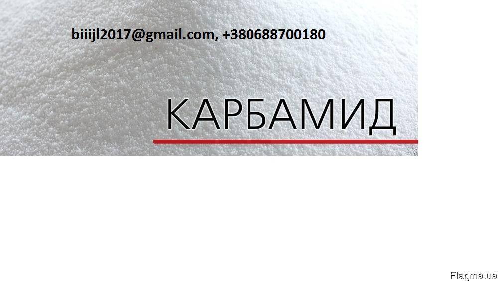 Карбамид, нитроаммофос, аммофос, селитра по Украине, CIF ASWP, FOB,