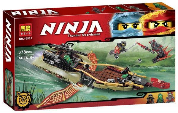 Конструктор Bela Ninja 10581