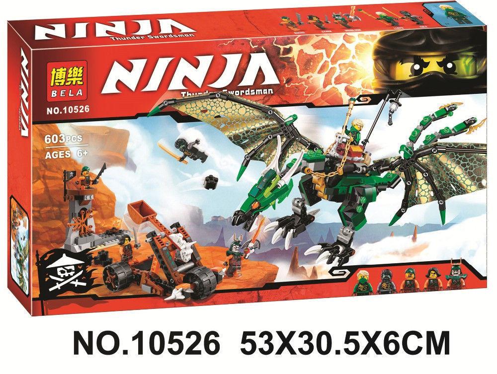 Конструктор Bela Ninja 10526