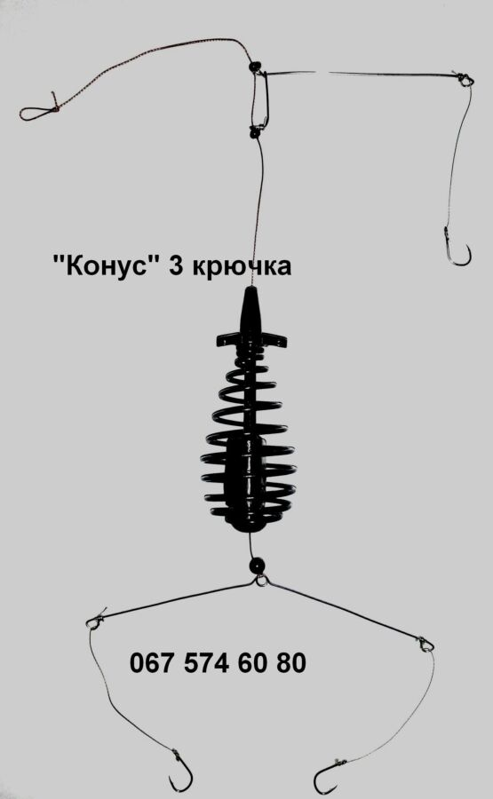 "Рыболовная кормушка ""Конус"" 40 грамм (10 шт/уп )"