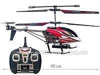 Вертолет на радиоуправлении с видео камерой Wi-Fi 1825W