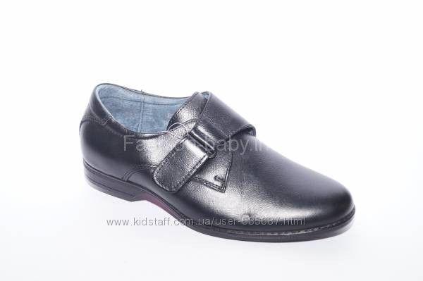 Туфли кожаные школьные мальчикам 33-34 р-р