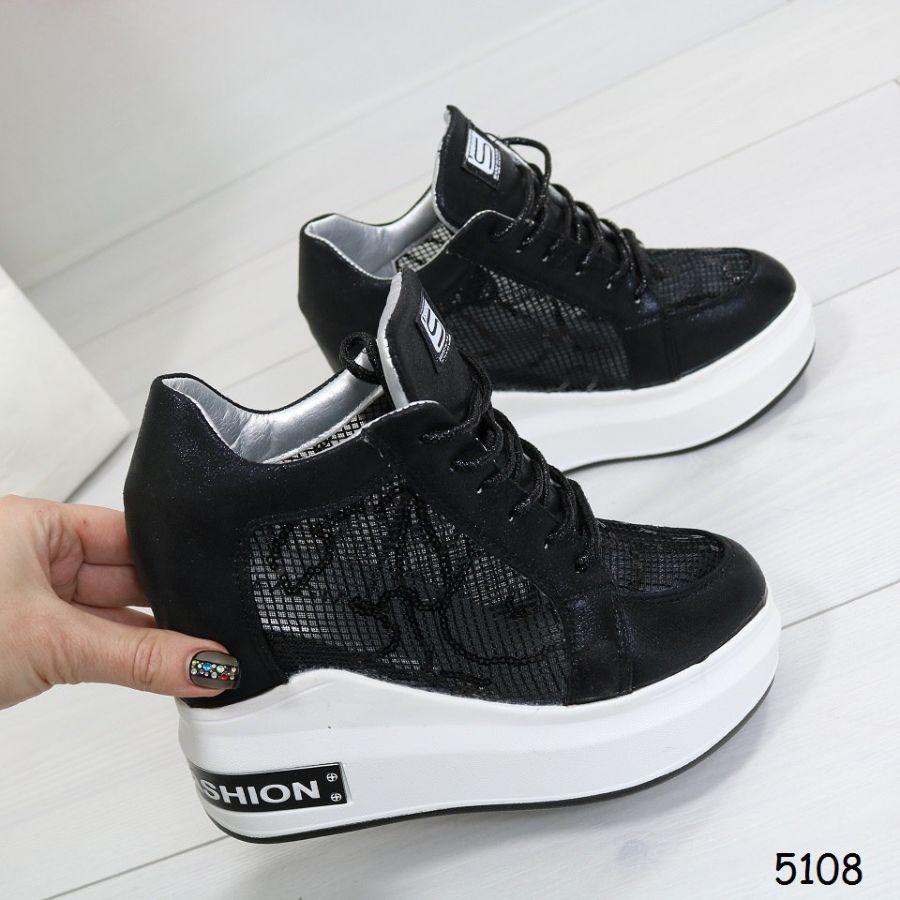 Кроссовки женские на высокой платформе чёрные  635 грн. - Спортивная ... 1e972e5b96e