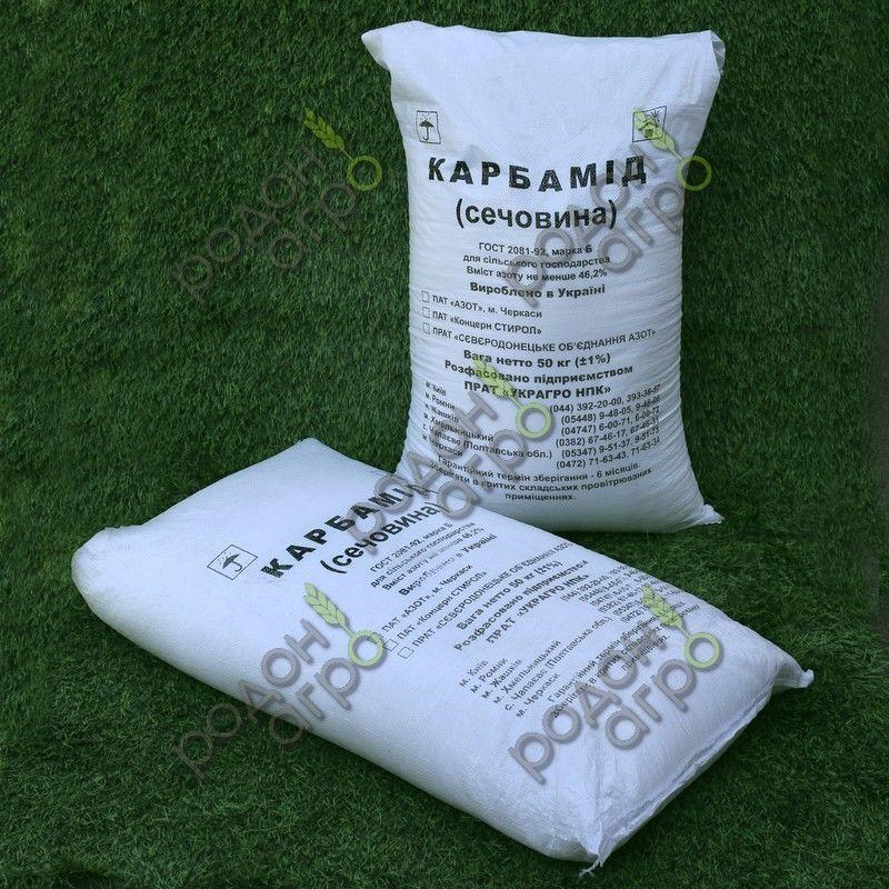 Карбамид N 46% -25 кг