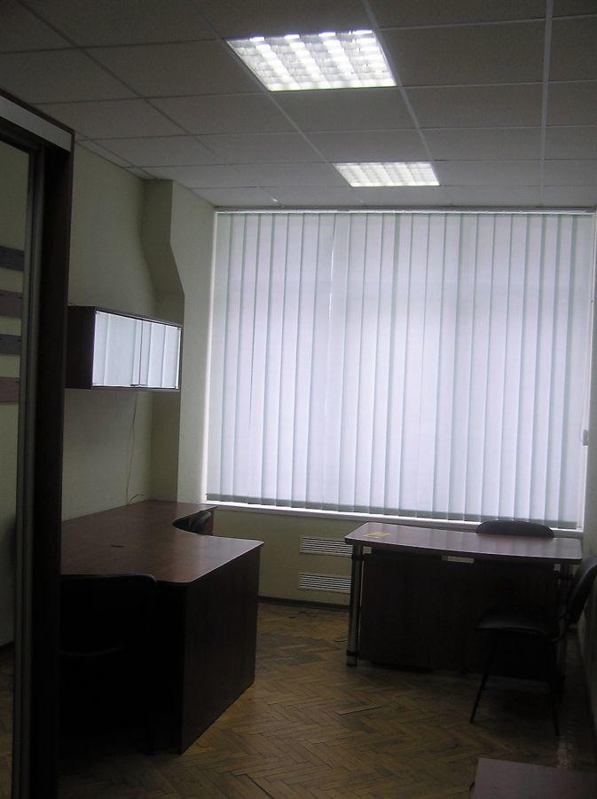Аренда офиса 18 кв м Аренда офиса Климашкина улица