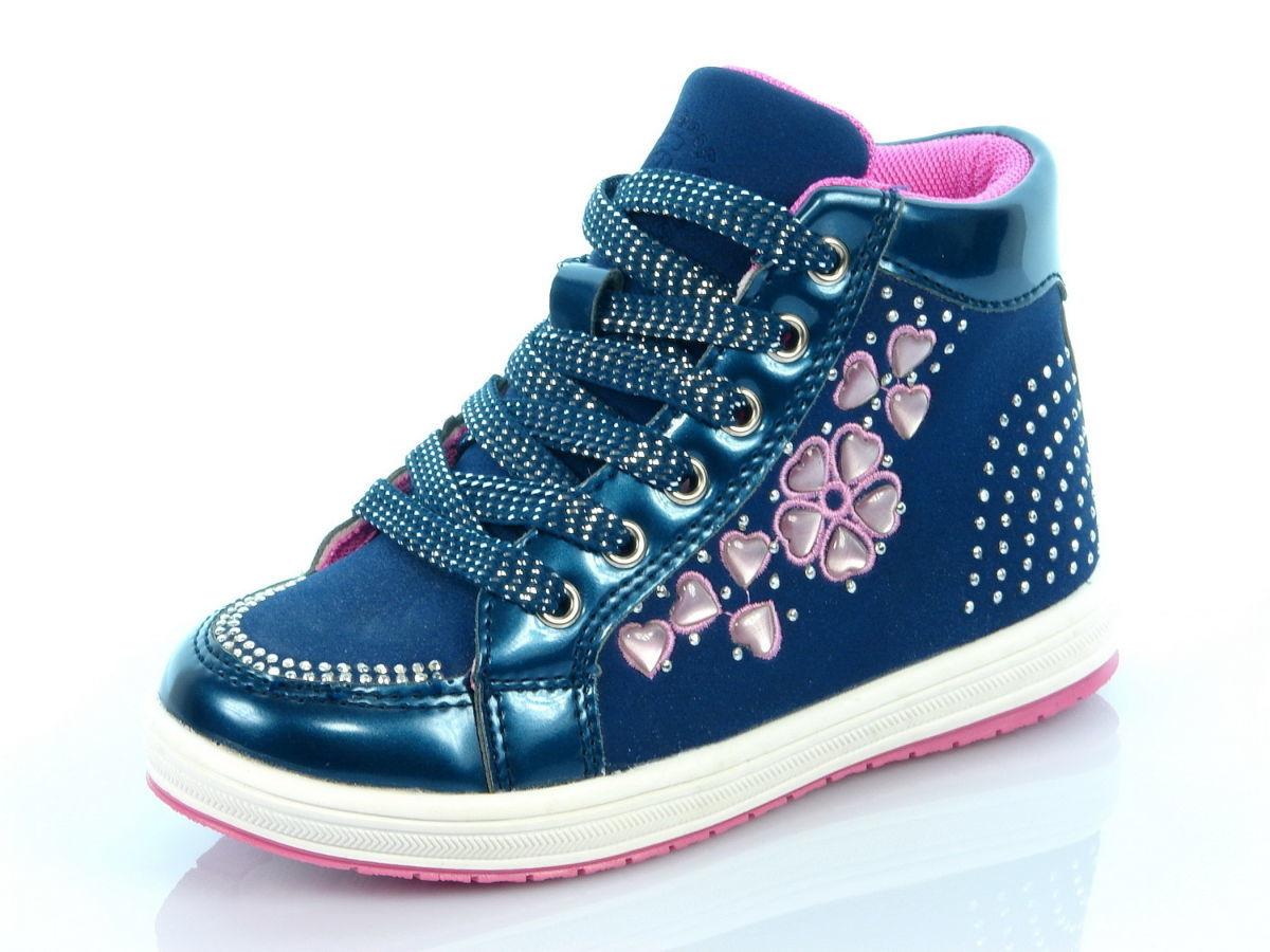 d4100326 Купить сейчас - Детские ботинки Clibee Польша: 480 грн. - Для ...