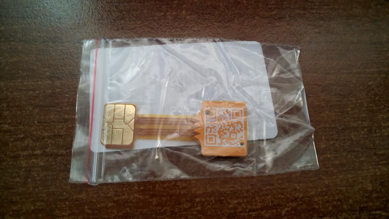 Адаптер для комбослоту SIM-карт Nano SD