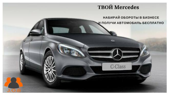 Бизнес с Украинской компанией