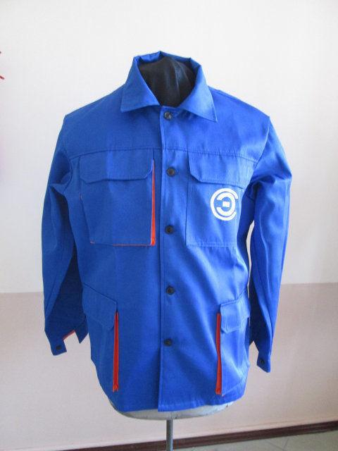 Рабочая куртка демисезонная