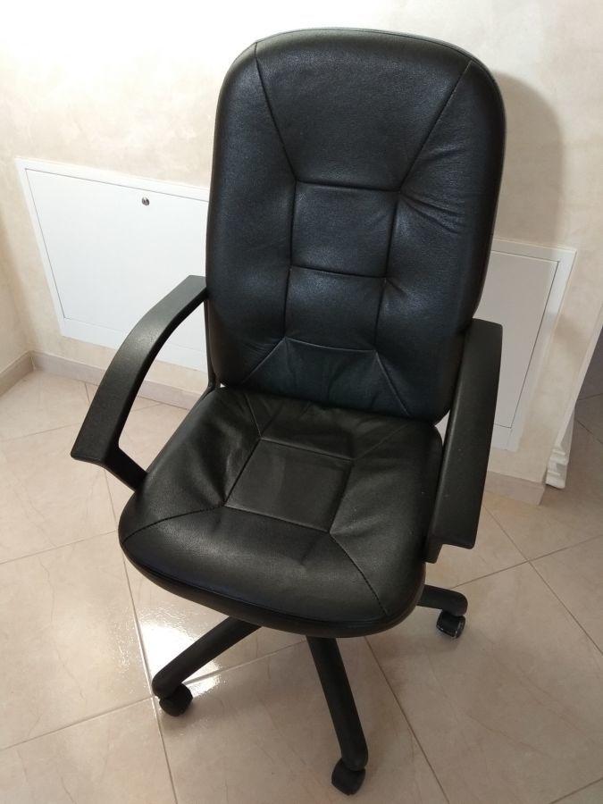крісло шкіряне офісне 22e5f8e97c7b9