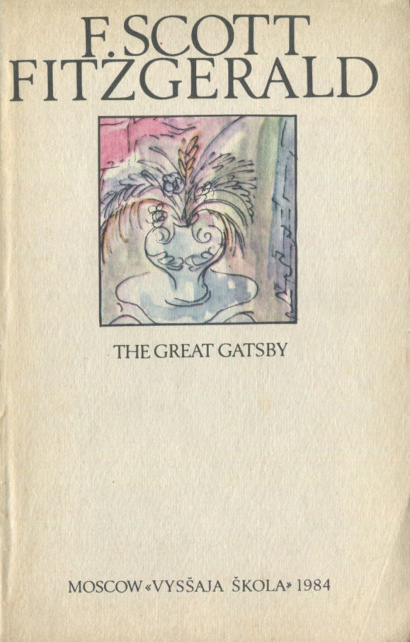 money matters in the great gatsby a novel by f scott fitzgerald Money, green, dough, cash, the signs of the wealthy, have always been the same throughout the ages in the novel the great gatsby, that respect that all wealthy were supposed to have was split up.