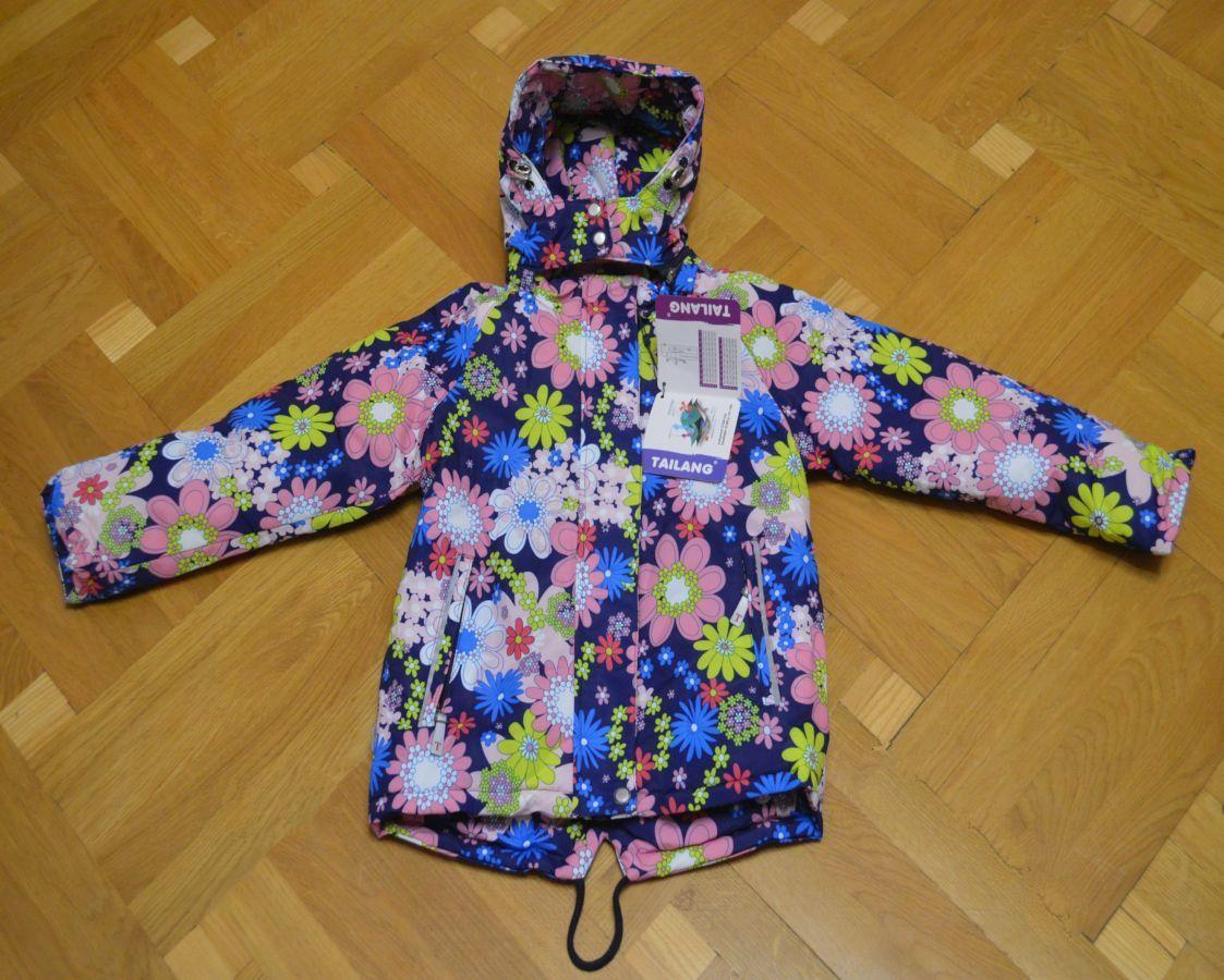 384413bc8a4f98 Купити зараз - Куртка - парка для дівчаток мембрана tailang: 750 грн. - Інше  Хмельницький - оголошення на Бесплатка 23075970