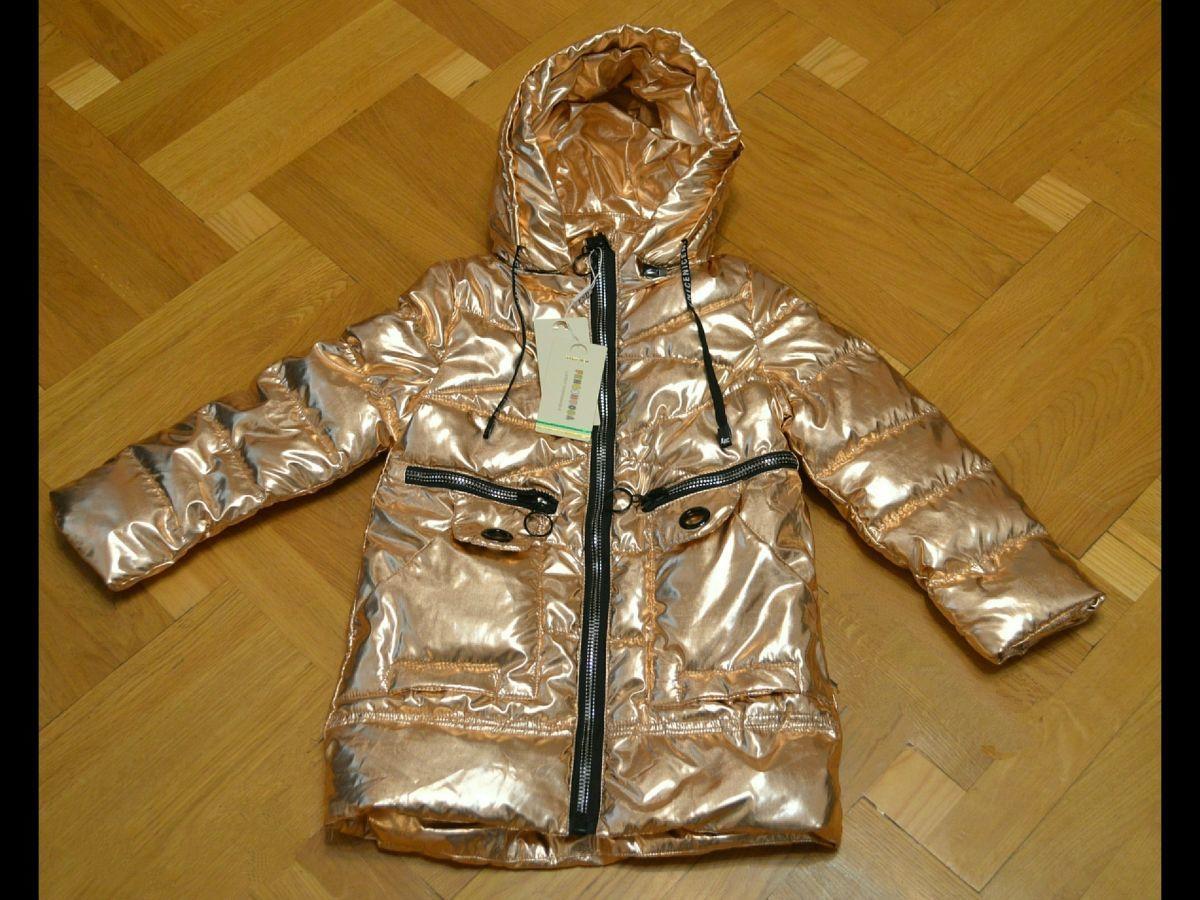 Куртка для дівчаток демісезон золото 93f75a3c51bb7