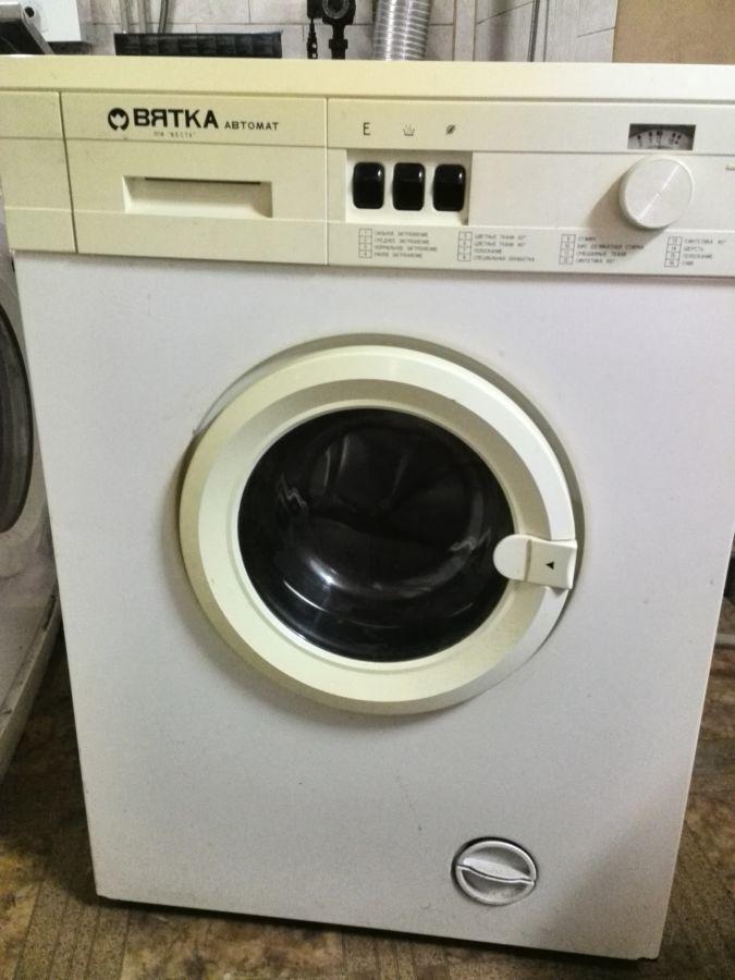 Продам недорого стиральную машину Вятка автомат 16 программ