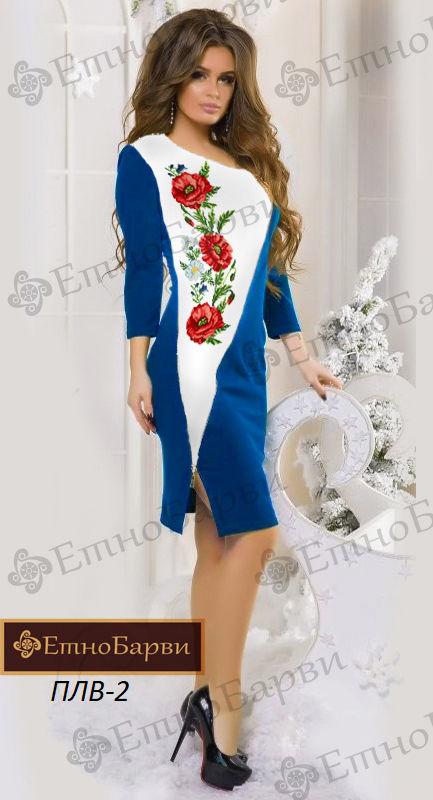 Світ рукоділля заготовки на жіночі плаття  400 грн. - Платья ... de8596ff93767