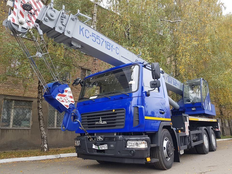 новый автокран КС-5571ВY-С-22 Машека 32 тонны