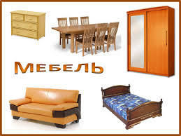 Ремонт диванов и другой мебели