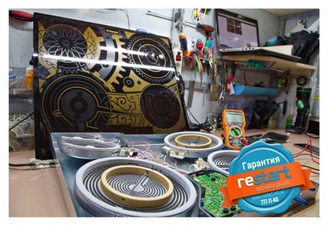 Ремонт электрических духовых шкафов,керамических варочных панелей
