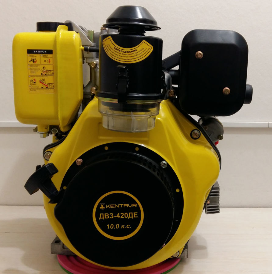 Двигатель дизельный 10 л.с. Кентавр ДВЗ-420Д