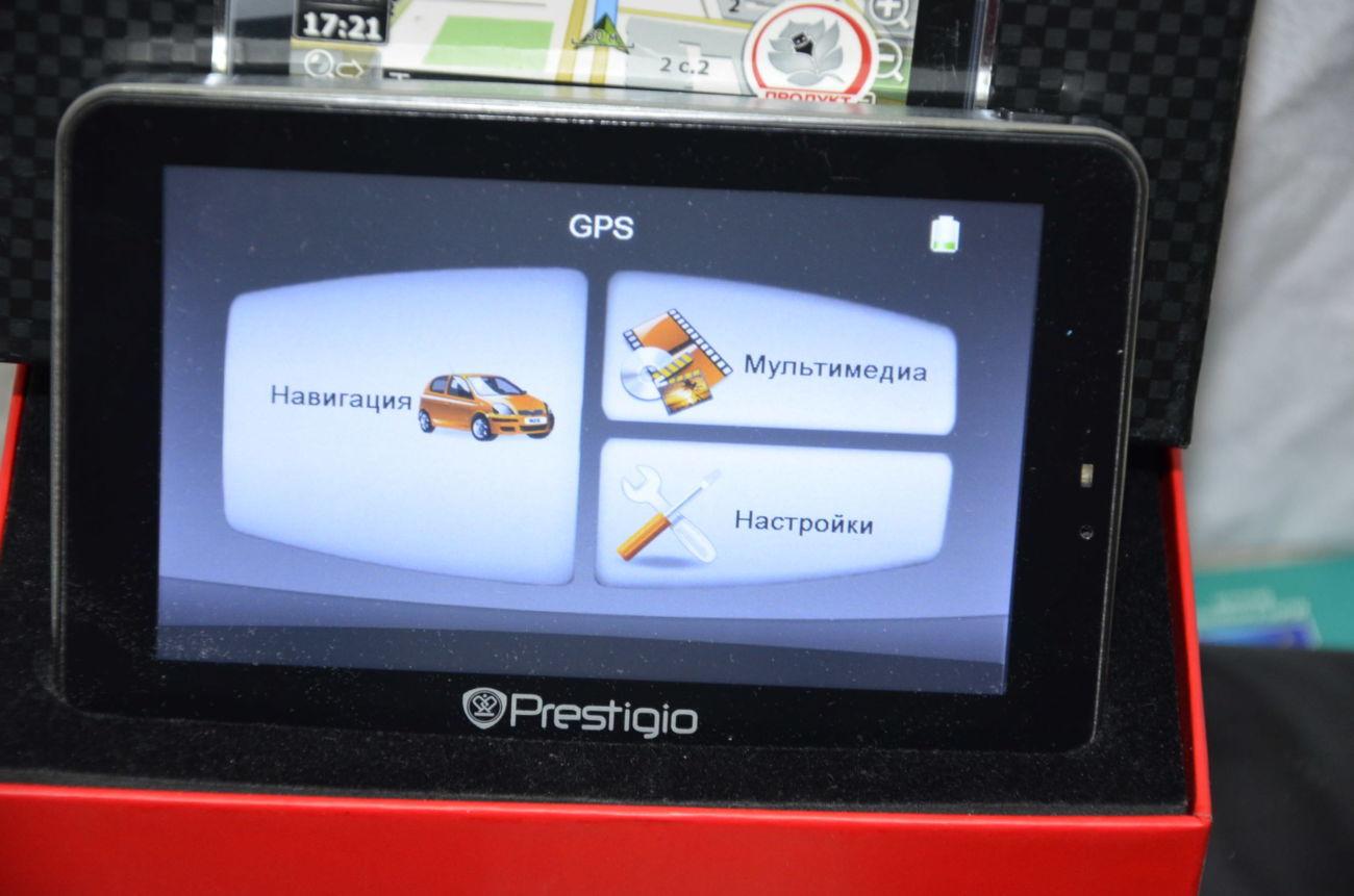 GPS навигатор Prestigio GeoVision 5700 HD
