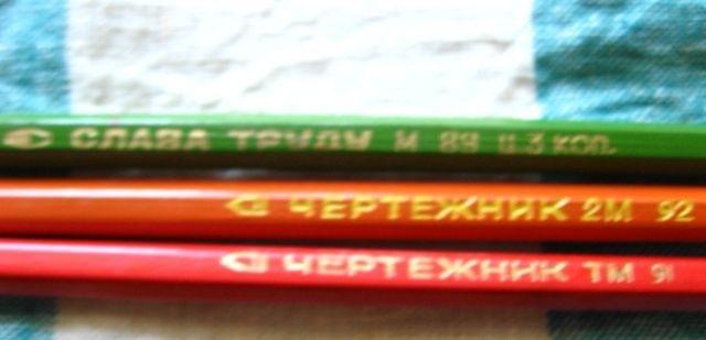советские чертёжные грифельные простые карандаши, 3 шт, даром начатые
